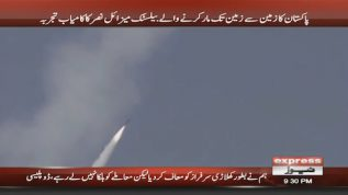 "Successful training launch of ballistic missile ""Nasr"""
