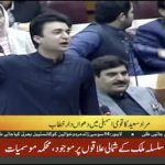 Murad Saeed lashes out in NA