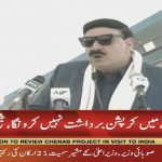 Sheikh Rasheed: Corruption in the railway systems will not be tolerated