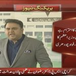 Fawad Chaudhry slams the opposition for non cooperative behavior in the parliament