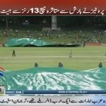SA won third one day match by 13 runs