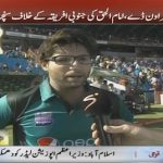 Imam-ul-Haq: The 2nd fastest to complete 1000 runs in ODI cricket