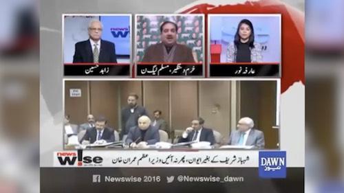 Shabaz Sharif should behave himself in Parliament