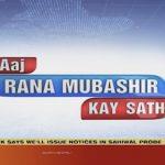 Anti-encroachment drive in Karachi in trouble?