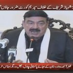 Sheikh Rasheed again criticised appointment of Shehbaz Sharif as PAC chairman