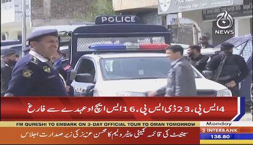 14 SPS, 23 DSPS & 16 SHOs fired from their posts: Islamabad