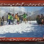 Sports festival in Ghizer district