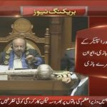 Sindh Assembly becomes a fish market once again