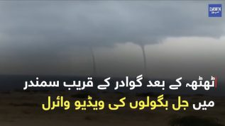 3 sea tornados spotted near Gawadar