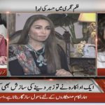 Harassment is prevalent in Pakistani industry too, says Reema Khan