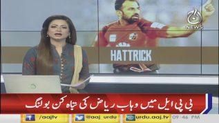 Wahab Riaz delivered a deadly bowling spell in Bangladesh Premier League (BPL)