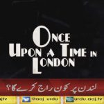 Trailer of 'Once upon a time in London' has been released