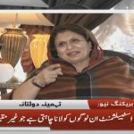 Nawaz Sharif will never make a deal, says Tehmina Doltana