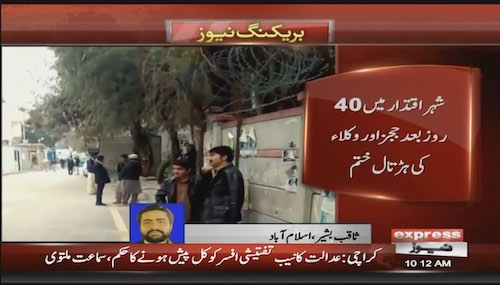 IHC Chief Justice Athar Minallah stops the 40 day long protest