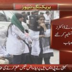 Successful negotiations between doctors and Sindh government