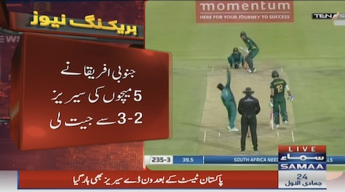 Pakistan loses ODI series to South Africa by 2-3