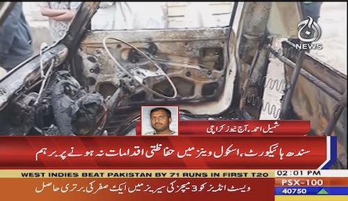 Sindh High Court summons IG Chief Secretary in school vans case