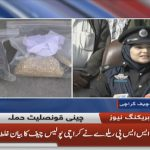 Contradicting statements regarding Chinese Consulate attack