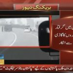 Arrested CTD officials denied firing on the car