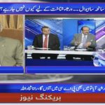 Sahiwal Incident – Why is it not coming to an end?