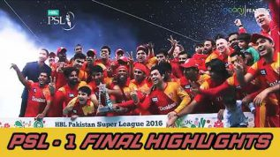 PSL Season 1 final Highlights
