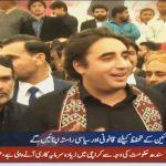 18th amendment is in danger, says Bilawal Bhutto