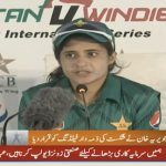 West Indies women team won T20 series against Pakistan