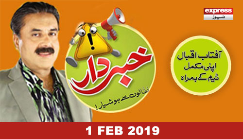 "Best of ""Khabardaar"" - 1st Feb, 2019"