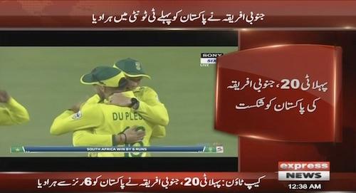 South Africa wins 1st T20 match by 6 runs