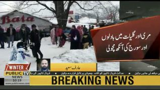 Cloudy days bring joy in Murree and Galyat