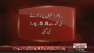 Earthquake in Peshawar