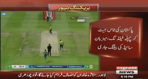 Second T20 match between Pak and SA is undergoing