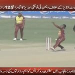 Pakistani women cricket team wins third T20 match against West Indies