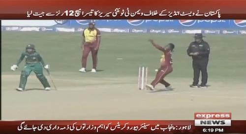 Pakistani women cricket team wins third T20 match against West Indies