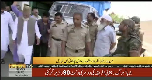 Complete shutdown in Occupied Kashmir in arrival of Modi