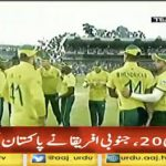 Pakistan loses the second T20 against South Africa