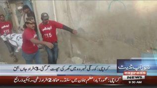 Karachi: Roof collapse in Korangi, three people killed