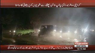 Karachi: Pipe burst in Haroonabad caused problems