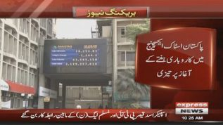 Pakistan Stock Exchange up by 310 points