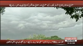 Western winds causing snowfall and rainfall across country