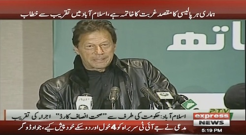 Our every policy is directed towards the eradication of poverty, says Imran Khan