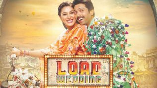 """Load Wedding"" wins best feature film at Indian Film Festival"