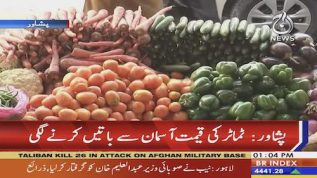 Tomato price rises: Peshawar