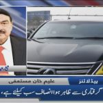 Aleem Khan's arrest proves that law is for everybody, says Sheikh Rasheed