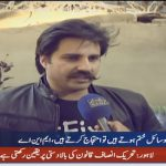 Will soon protest in front of CM House, says MNA Alamgir Khan