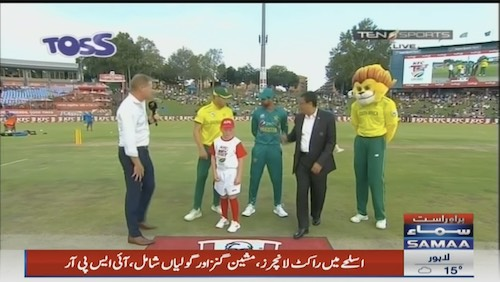 South Africa wins toss and decides to bat