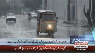 Lahore and surrounding areas witness rain and snow
