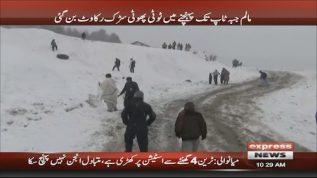 Broken roads become a hindrance to climbing Malam Jabba peak