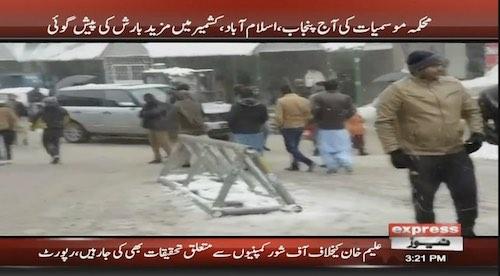 Rainfall expected in Islamabad, Kashmir & Punjab
