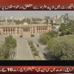 Missing Persons case in hearing at Sindh High Court
